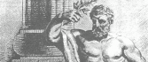 Лекторий на ВВЦ.  Лекция «Вольные каменщики»