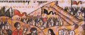 Лекторий на ВВЦ. Цикл Лекций «Латентные структуры Средневековой Руси»