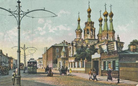 Малая Дмитровка и её окрестности