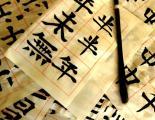 Открытые уроки разговорного китайского