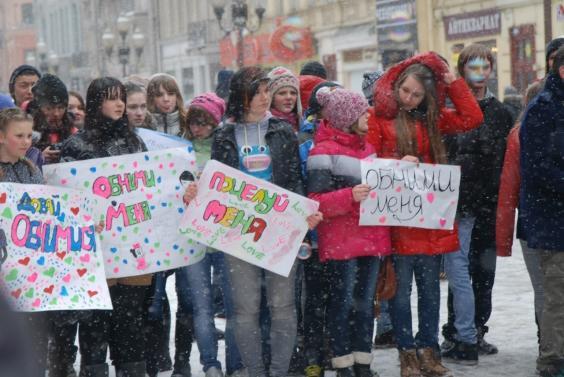 ОБНИМАШКИ, FREE HUGS от Флешмоб МСК