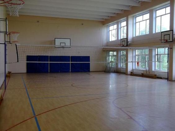 Волейбол на м. Молодежная