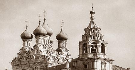 Общество пеших прогулок МоскваХод