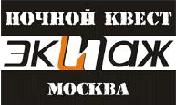 """Проект ночных игр """"Экипаж"""""""