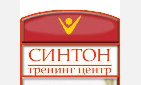 "Тренинг-центр ""Синтон"" Санкт-Петербург"