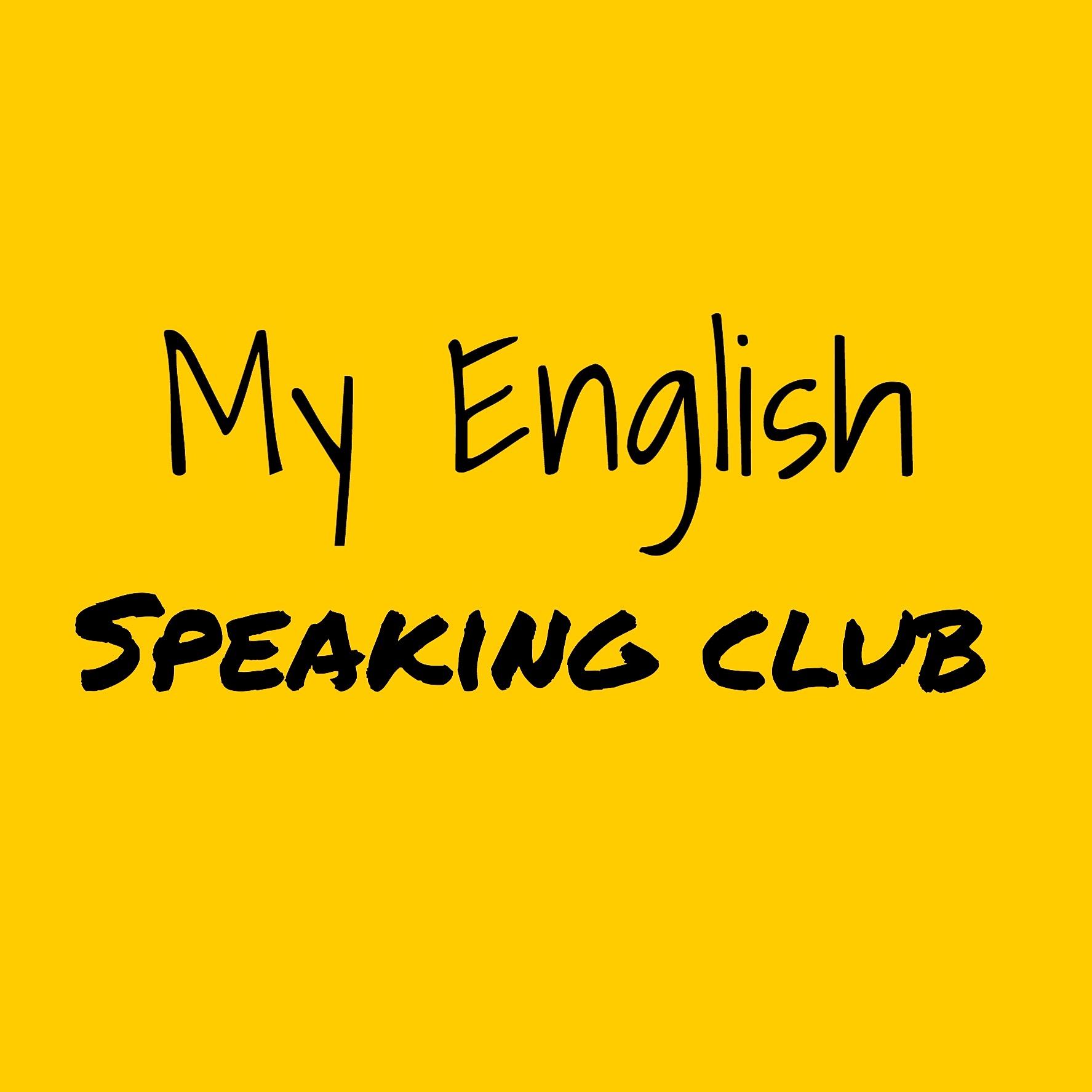 My English Speaking Club
