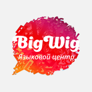 BigWig Language Center