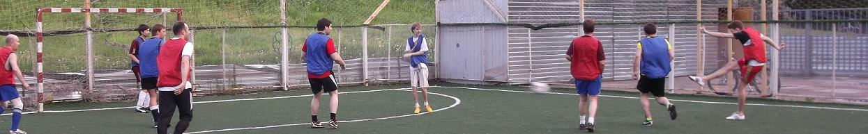 Фан-бол. Футбол на улице и в зале у метро Молодежная