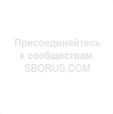Присоединяйтесь к сообществам Sborus